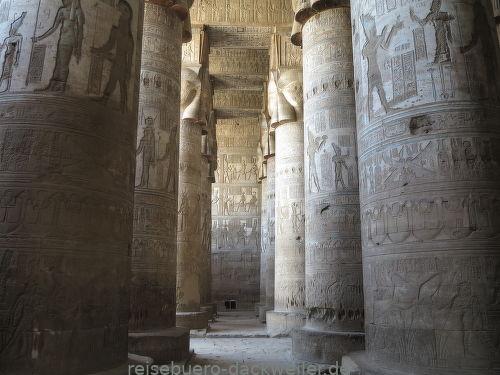 Dendera ägypten