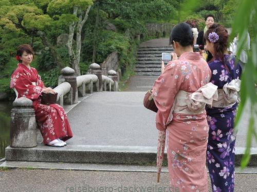 Garten in kyoto